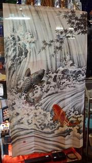 Sale 8320 - Lot 721 - Contemporary Japanese Noren featuring leaping koi carp beneath a waterfall. To fit a doorframe