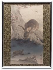 Sale 9040 - Lot 57 - A framed Chinese Picture Of A Rabbit (50cm x 37cm)