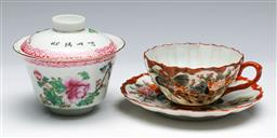 Sale 9164 - Lot 217 - A lidded Chinese wine cup (hairline cracked) together with a Satsuma ceramic duo