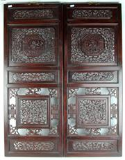 Sale 8393 - Lot 71 - Chinese Rosewood Pair Of Panels