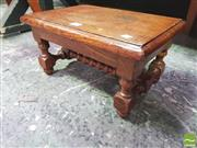 Sale 8428 - Lot 1020 - Small 19th Century Carved Oak Footstool