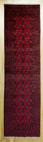Sale 8601C - Lot 93 - Afghan Turkman Runner 300x80