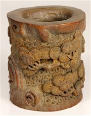 Sale 7968 - Lot 8 - Chinese Bamboo Carved Brush Pot