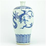 Sale 8258 - Lot 62 - Wanli Style Blue & White Dragon Vase