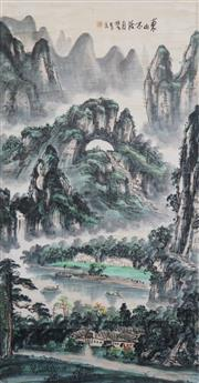 Sale 8755A - Lot 5057 - Chinese School (XIX-XX) - Yuèliàng Shan (Moon Hill), Yangshuo, China, c.1900 127 x 67cm