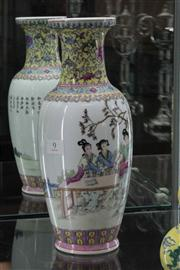 Sale 8024 - Lot 9 - Famille Rose Vase with Ladies