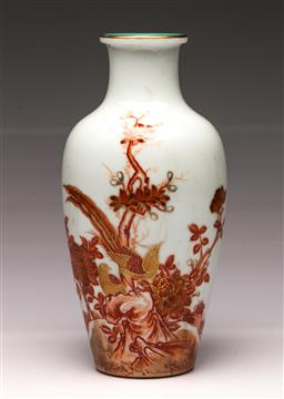 Sale 9107 - Lot 52 - A Chinese Porcelain Vase Decorated with Red and Gilt Highlights, Marked to Base (H 29cm)