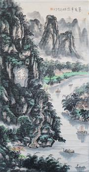 Sale 8755A - Lot 5058 - Chinese School (XIX-XX) - Shan Shui, Zhangjiajie, China, c1900 130 x 68cm