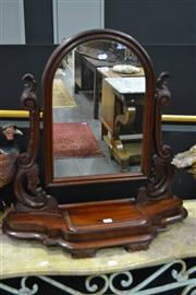 Sale 8031 - Lot 1009 - Toilet Mirror w Carved Supports