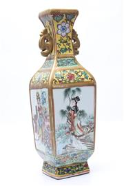 Sale 8706 - Lot 85 - Chinese Vase Decorated With Characters