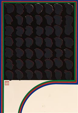 Sale 9244A - Lot 5017 - GRAHAM KUO (1949 - ) Reflection II, 1973 screenprint and stencil cut-out ed. 3/12 (unframed) sheet: 76.5 x 53.5 cm signed lower right