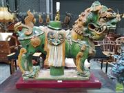 Sale 8444 - Lot 1090 - Large Probably Ming Sancai Glazed Roof Tile Lion ex Dragon Culture Hong Kong