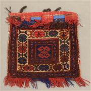 Sale 8438K - Lot 137 - Afghan Tribal Donkey Bag | 40x40cm, Pure Wool,  Hand-knotted by desert nomads in the northern mountainous regions of Afghanistan. Al...