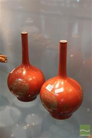 Sale 8217 - Lot 150 - Chien Lung Marked Pair of Red Vases