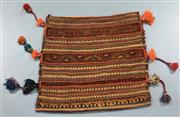 Sale 8438K - Lot 138 - Afghan Tribal Donkey Bag | 51x48cm, Pure Wool,  Hand-knotted by desert nomads in the northern mountainous regions of Afghanistan. Al...
