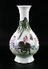 Sale 7531B - Lot 254B - A LATE QING DYNASTY FAMILLE ROSE BOTTLE VASE