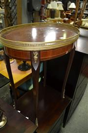 Sale 8093 - Lot 1095 - Oval Occasional Table w Metal Mounts