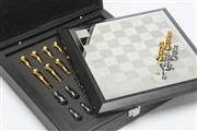 Sale 8670 - Lot 230 - Modern Cased Chess Set