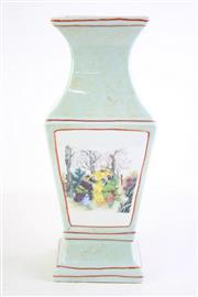 Sale 8840S - Lot 661 - Chinese Vase Featuring Panels of characters, H 34cm