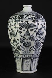 Sale 8913C - Lot 22 - A Blue and White Chinese Vase (H 36cm)