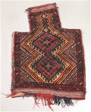 Sale 8438K - Lot 140 - Afghan Tribal Salt Bag | 51x48cm, Pure Wool,  Hand-knotted by desert nomads in the northern mountainous regions of Afghanistan. All ...