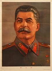 Sale 8658A - Lot 5028 - 1974 Communist China Propaganda Poster, Joseph Stalin