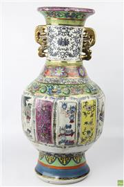Sale 8594 - Lot 93 - Large Chinese Vase with Polychrome Flower Design