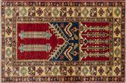 Sale 8213C - Lot 65 - Afghan Super Kazak 154cm x 98cm