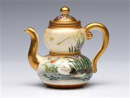 Sale 9093 - Lot 47 - A Satsuma Double Gourd Teapot Decorated Featuring Swans on a River and Signed to Base Fuzan (H10cm)