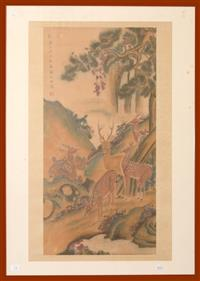 Sale 8171A - Lot 72 - A Framed Chinese painting of a deer, signed, H 88cm, W63cm