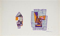 Sale 8991A - Lot 5049 - Lyndon Dadswell (1908-1986) (2 works) - Studies for Sculpture no.407 & no.408, 1977 32.5 x 20 cm; 20 x 32.5cm