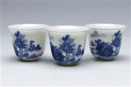 Sale 9098 - Lot 98 - A Set of 3 Blue and White Chinese Cups (H 5.5cm)