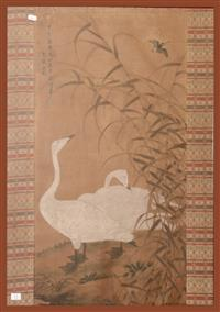 Sale 8171A - Lot 71 - A Framed Chinese painting of a goose, signed, H 88cm, W63cm