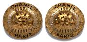 Sale 9029F - Lot 39 - A PAIR OF VINTAGE CHANEL COSTUME CLIP EARRINGS; gold plated 34.4 x 32mm ovoid pierced plaques signed Chanel with pouch.