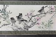 Sale 8436 - Lot 59 - Chinese Scroll Painting of Birds & Flowers (Length - 360cm)