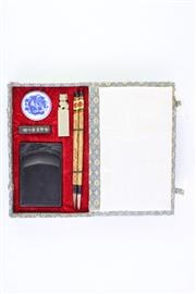 Sale 8832 - Lot 64 - A Collection of Chinese Calligraphy Sets