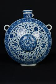 Sale 7968B - Lot 36 - A Large Chinese Blue and White Moon Flask