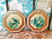 Sale 8500A - Lot 85 - A decorative pair of vintage giltwood Italian florentine bird wall plaques (original sticker on back) - Condition: very good - Measu...