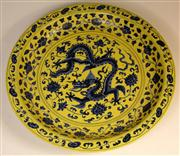 Sale 7968B - Lot 37 - A CHINESE YELLOW GROUND DRAGON CHARGER