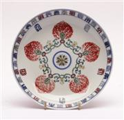 Sale 9015J - Lot 175 - Chinese Doucai Qianlong Mark Flame Plate, interior decorated with five copper-red flame motifs joined by scrolling vines, six char...
