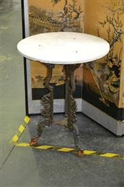 Sale 8129 - Lot 1014 - Iron Base Stone Top Occasional Table