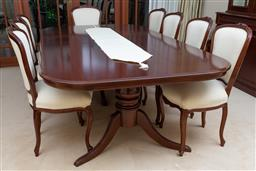 Sale 9155H - Lot 47 - A large extension dining table with two tri-legged column supports non extended Height x 74.5cm x Width x 240cm x Depth 131.5cm toge...