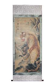 Sale 8153 - Lot 29 - Chinese Painting Scroll