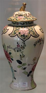 Sale 7950 - Lot 79 - Chinese Hand Painted Vase, restoration