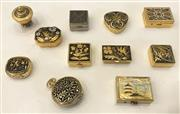 Sale 8436A - Lot 80 - A group of eleven pill boxes of various shapes including damascened.