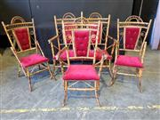 Sale 9039 - Lot 1038 - Victorian Four Piece Tiger Cane Salon Suite