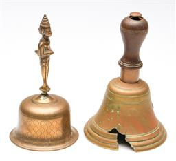 Sale 9253 - Lot 283 - A Southeast Asian bell (H:20cm) together with another, damaged