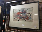 Sale 8702 - Lot 2019 - Japanese Colour Woodblock (AF) Warrior, 38 x 48cm, inscribed and signed in plate