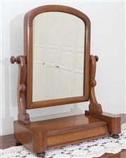 Sale 8575H - Lot 30 - A Victorian mahogany swivel top dressing table mirror with storage H: 60cm when mirror straight up W: 44cm D: 20cm