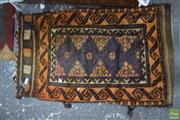Sale 8323 - Lot 1069 - Persian Cushion Cover (100 x 80cm)